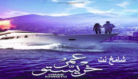 أفلام عربية