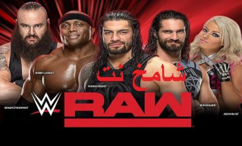 مصارعة حرة WWE