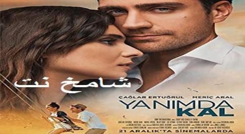 افلام تركية
